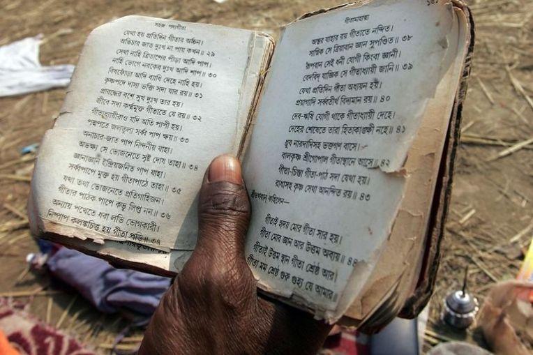 indian scripture